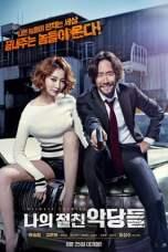 Intimate Enemies (2015) HDRip 480p & 720p Korean Movie Download