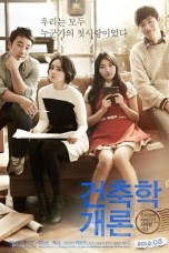 Architecture 101 (2012) BluRay 480p & 720p Korean Movie Download