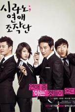 Cyrano Agency (2010) BluRay 480p & 720p Korean Movie Download