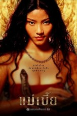 Mae bia (2001) DVDRip 480p & 720p Thai Movie Download