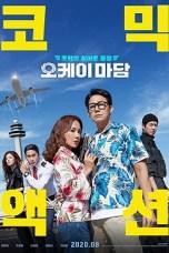 Okay! Madam (2020) WEBRip 480p & 720p Korean Movie Download
