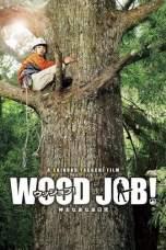 Wood Job! (2014) BluRay 480p & 720p Japanese Movie Download