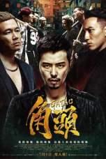 Gatao (2015) WEBRip 480p & 720p CHINESE Movie Download