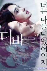 Diva (2020) HDRip 480p | 720p | 1080p Korean Movie Download