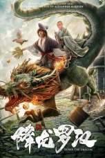 Down the Dragon (2020) WEB-DL 480p | 720p | 1080p Movie Download