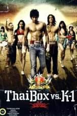 FB: Fighting Beat (2007) WEBRip 480p | 720p | 1080p Movie Download