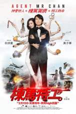 Agent Mr. Chan 2018 BluRay 480p & 720p Watch & Download Full Movie