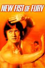 New Fist of Fury (1976) BluRay 480p, 720p & 1080p Movie Download