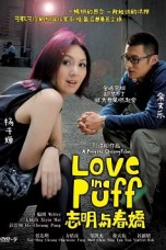 Love in a Puff (2010) BluRay 480p, 720p & 1080p Movie Download