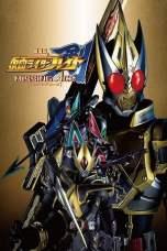 Kamen Rider Blade: Missing Ace (2004) BluRay 480p, 720p & 1080p Mkvking - Mkvking.com