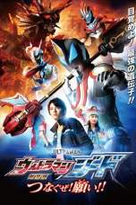 Ultraman Geed: Connect the Wishes! (2018) BluRay 480p, 720p & 1080p Mkvking - Mkvking.com