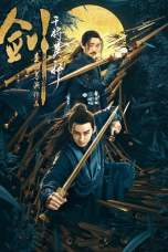 Spirit of Two Swords (2020) WEB-DL 480p, 720p & 1080p Mkvking - Mkvking.com