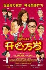 I Love Hong Kong (2011) BluRay 480p, 720p & 1080p Mkvking - Mkvking.com