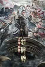 The First Myth: Clash of Gods (2021) WEB-DL 480p, 720p & 1080p Mkvking - Mkvking.com