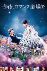 Color Me True 2018 BluRay 480p & 720p Full HD Movie Download