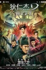 Detective Dee: The Four Heavenly Kings (2018) BluRay 480p & 720p Movie Download