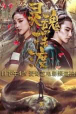 The Ferry Man Manjusaka (2018) WEB-DL 480p, 720p & 1080p Movie Download