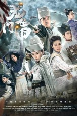 Flying Swords of Dragon Gate (2011) BluRay 480p & 720p Download