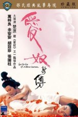 Intimate Confessions of a Chinese Courtesan (1972) BluRay 480p & 720p