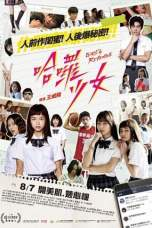 Girl's Revenge (2020) WEBRip 480p | 720p | 1080p Movie Download