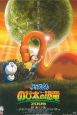 Doraemon: Nobita's Dinosaur (2006) BluRay 480p & 720p Movie Download