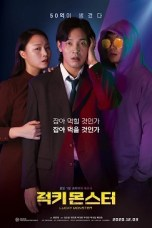 Lucky Monster (2020) WEBRip 480p & 720p Movie Download