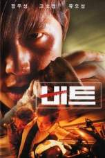 Beat (1997) BluRay 480p, 720p & 1080p Korean Movie Download