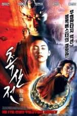Zu Warriors (2001) BluRay 480p, 720p & 1080p Movie Download