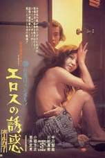 Seduction of Eros (1972) WEBRip 480p, 720p & 1080p Movie Download