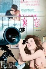 Afternoon Affair: Rear Window (1972) BluRay 480p, 720p & 1080p Movie Download