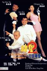 The Saint of Gamblers (1995) BluRay 480p, 720p & 1080p Movie Download