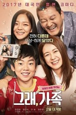 My Little Brother (2017) WEBRip 480p, 720p & 1080p Movie Download
