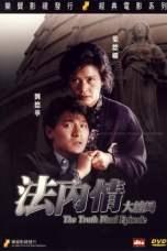 The Truth: Final Episode (1989) BluRay 480p, 720p & 1080p Mkvking - Mkvking.com