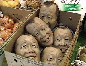 анекдоты про японцев