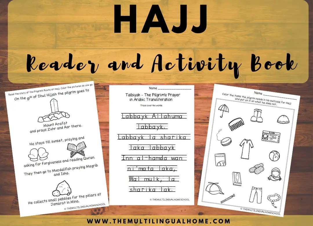 Hajj Reader And Worksheets For Kids