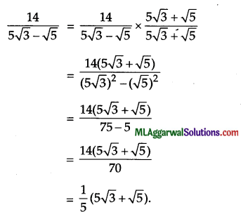 ICSE Class 9 Maths Sample Question Paper 1 with Answers 11
