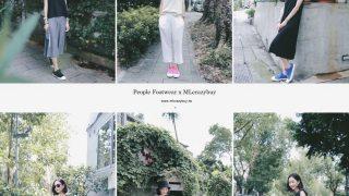 [鞋子] People Footwear x 大饅大力 Phillips Knit穿搭企劃♥