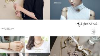 [購物清單] 私藏一買停不下來的黃銅飾品賣家清單♥
