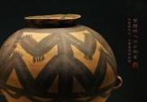 变体神人纹彩陶瓮