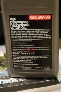 Motorno ulje SAE 5W-30