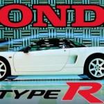 Type R – simbol jednog vremena [ NSX-R ] – 1.deo