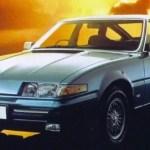 Rover SD1 1976. – 1986. – Istorija modela