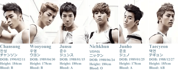 latest news 2pm korean band