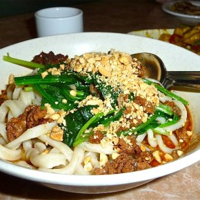 Sizzling spicy chili with noodles
