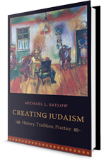 3d_creatingjudaism