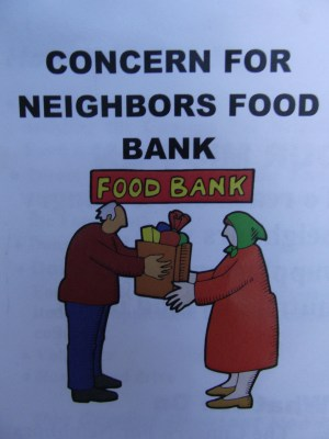 Concern for Neighbors Food Bank logo 005
