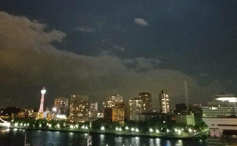 小説クルーズパラダイス―横浜から南へ出港