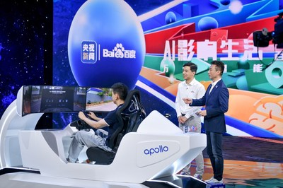 Baidu Apollo's 5G Remote Driving Service allows remote human operators to take control of autonomous vehicles in emergencies