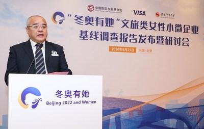 Zhang Jian, Vice President of BSU