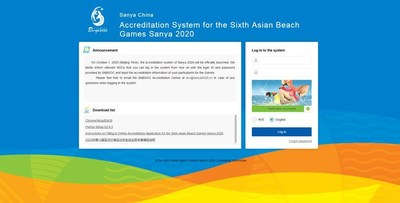 The Screenshot of the Games Accreditation System for International Applicants